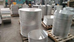 The best aluminum circle blanks suppliers in China