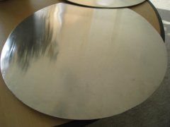 Hot rolled aluminium circle sheet for household app
