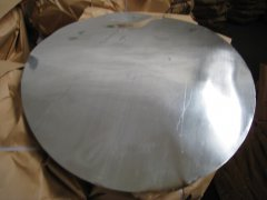 Aluminum circle plate for furniture